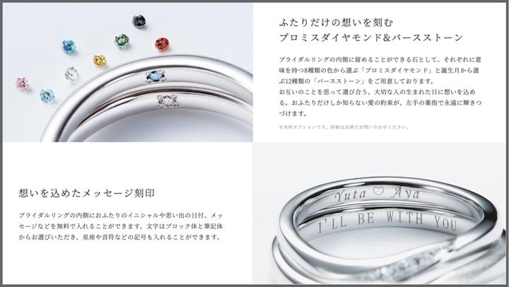 圖片截取於i-primo日本官網